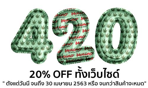 420-Promotion-1_Phone_size1
