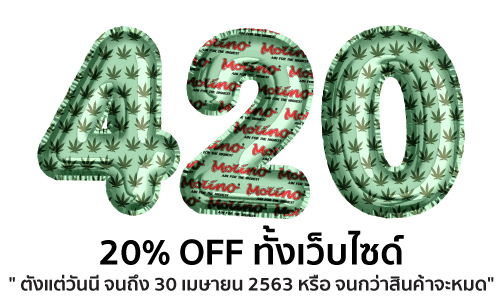 420-Promotion-1_Phone_size2