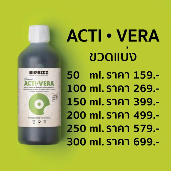 BIOBIZZ ACTI-VERA 1